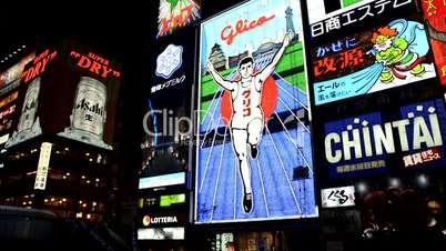 The famous Glico Man billboard in Dotombori, Osaka