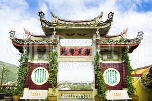 buddist arch