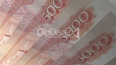 Numeric Value Russian 5000 Ruble Note