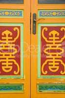 Feng shui door