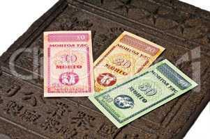 mongolisches Geld Tögrög auf Teeziegel
