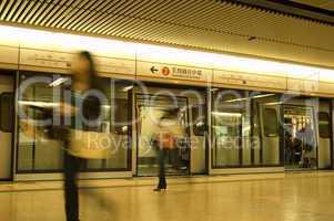 blur people at train station, Hong Kong