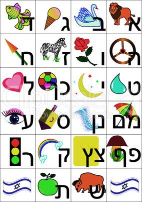 hebrew alphabet.eps