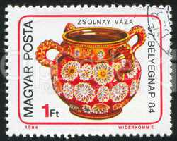 Zsolnay Four-Handled Vase