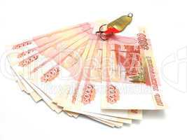 The Russian five-thousandth banknotes