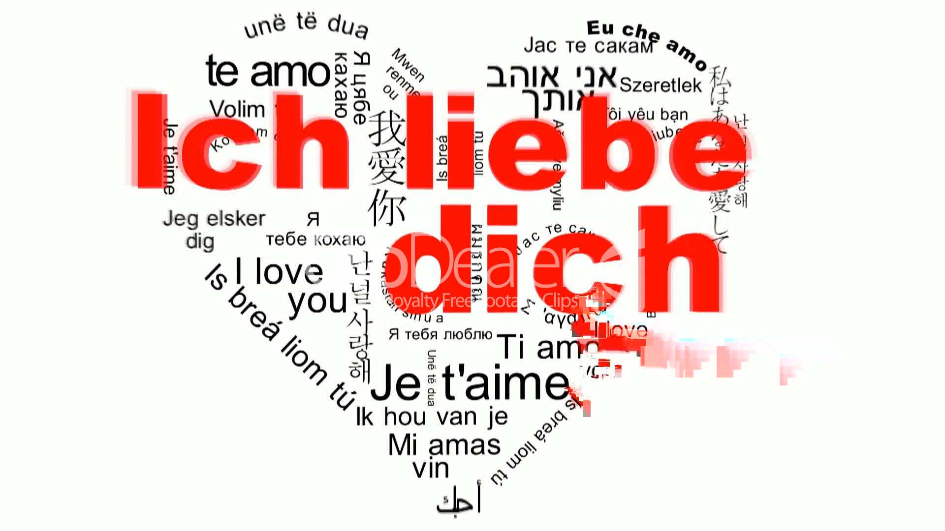 Ich Liebe Dich - I Love You: Royalty-free video and stock ...
