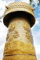 Huge prayer wheel in Shangrila