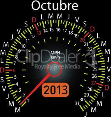 2013 year calendar speedometer car in Spanish. October