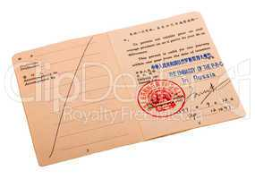 Travel permit. Peoples Republic of China