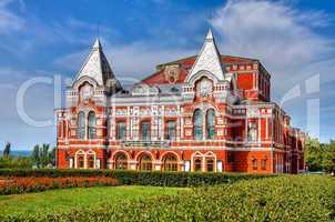 Drama Theater in Samara, Russia