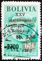 Postage stamp Bolivia 1966 Map of South America and La Paz Arms