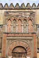 Mezquita Islamic Facade
