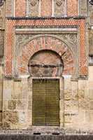 Mezquita St. Stephen's Gate