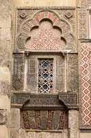 Mezquita Islamic Design