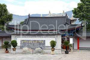 Gate of residence