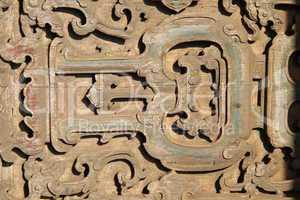Wooden panel in Cofucius temple