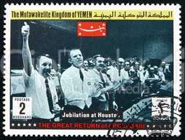 Postage stamp Yemen 1969 Jubilation at Houston, Apollo XIII