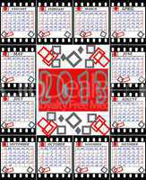 A calendar on 2013 is English executed as shots on a film