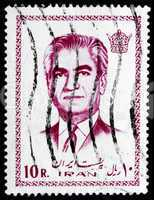Postage stamp Iran 1971 Mohammad Reza Shah Pahlavi
