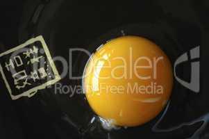 Egg yolk on a black Japanese plate