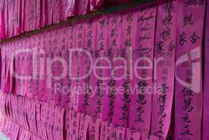 Prayer slips at Chua Thien Hau, HCM