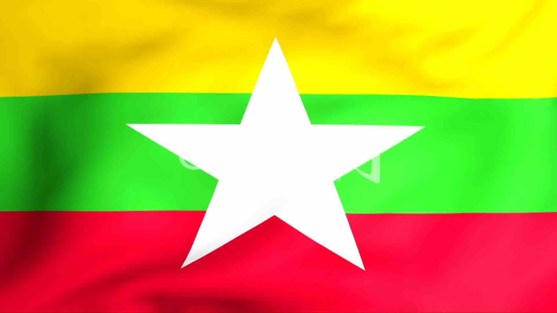 Flag Of Myanmar Royalty Free Video And Stock Footage