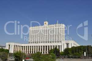 The building of the government