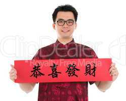 Asian Chinese cheongsam man holding couplet