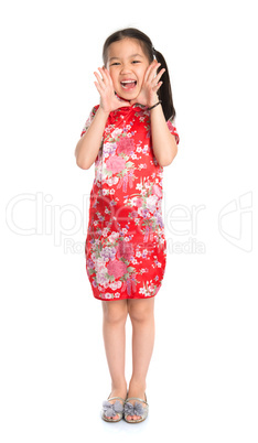 China girl shouting Happy Chinese New