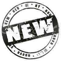 new stamp - new
