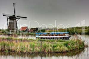 Holland mill