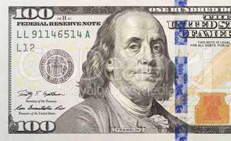 left half of the new one hundred dollar bill