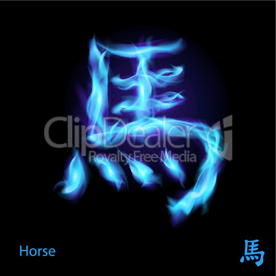 Hieroglyph of horse.