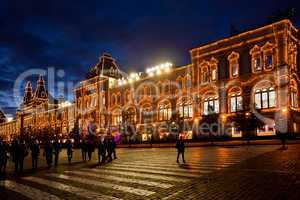 Night view of the Main Universal Store (GUM) in Moscow