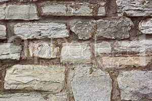 Fragment of ancient walls