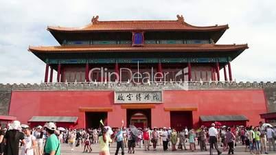 Palace museum at daytime. Shenwumen Gate HD.
