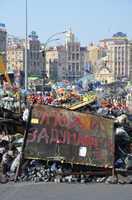Barricade of Maidan in the Ukrainian capital