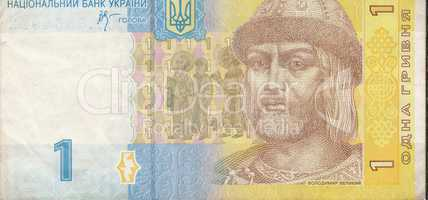 Ukrainian greenbacks