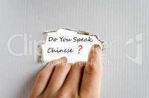 Do You Speak Chinese Concept