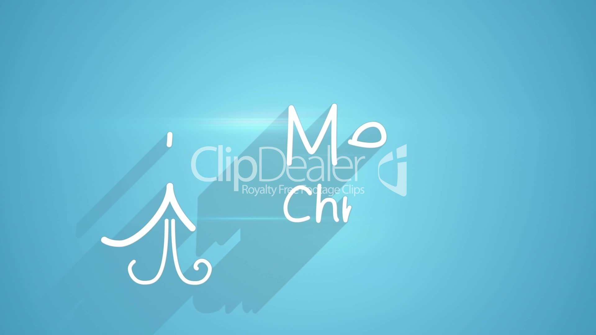 Merry Christmas Greeting Last 5s Loopable Royalty Free Video And