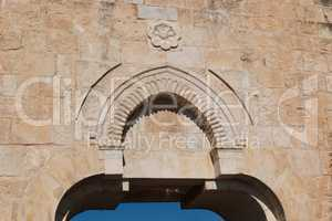 Bas-relief above the Dung gate in the Old City of Jerusalem
