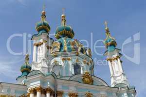 Domes of the Saint Andrew Orthodox Church in Kiev, Ukraine