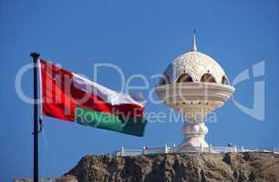 Muscat im Oman Vereinigte Arabische Emirate Weihrauchbrenner