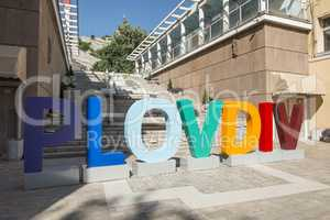 The city of Plovdiv will be the European Capital of Culture in 2