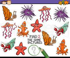 preschool game cartoon