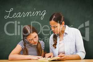 Learning against green chalkboard