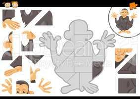 preschool jigsaw puzzle task