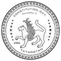 Constitutional Day of Tatarstan