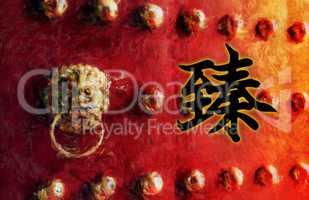 Achieve Chinese Character