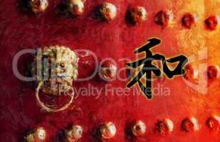 Harmony Chinese Character